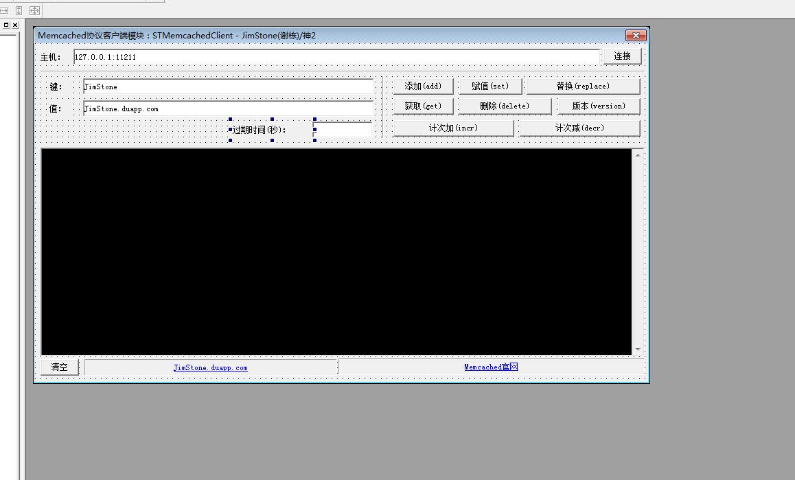 易语言Memcached协议客户端模块源码.png