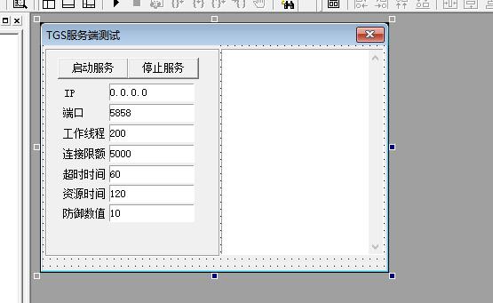 TGS文件传输源码.png