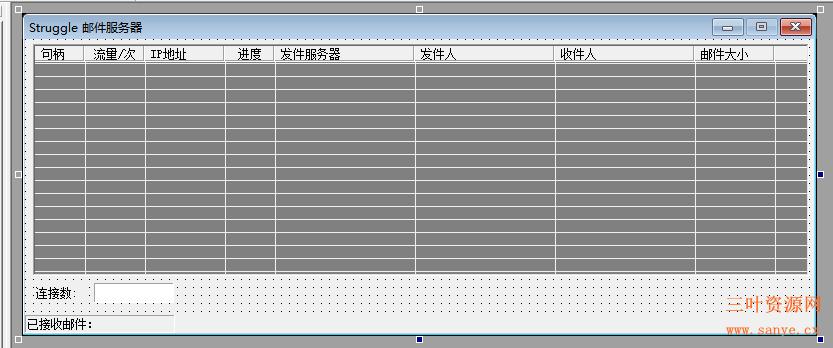 调用易语言的支持库,结合易语言etcp模块实现SMTP虚拟收邮件服务器。.png