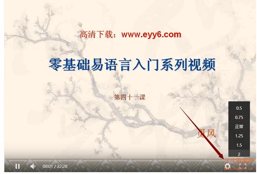 网站已开放在线视频播放分类