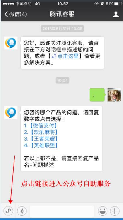 QQ空间单封解封教程2.jpg