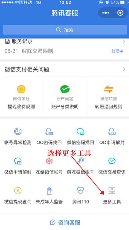 QQ空间单封解封教程3.jpg