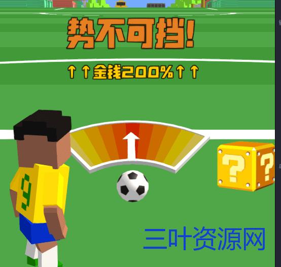微信小程序全民足球自动踢脚本源码