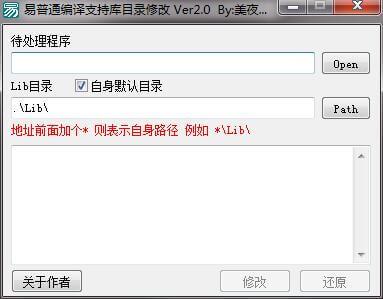 置新支持库目录2.0.jpg