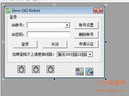 新编码转换大全v4.1.jpg