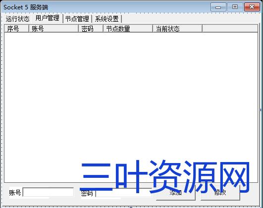 socket5单进程单IP代理.png