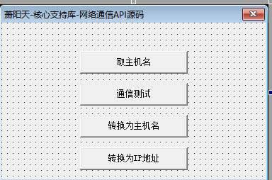 核心支持库之网络通信API源码.png