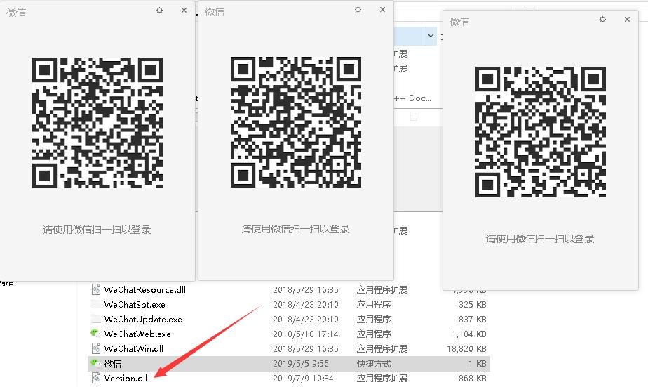易语言编写最简单的微信多开