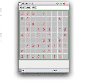 易语言实现的数独小游戏