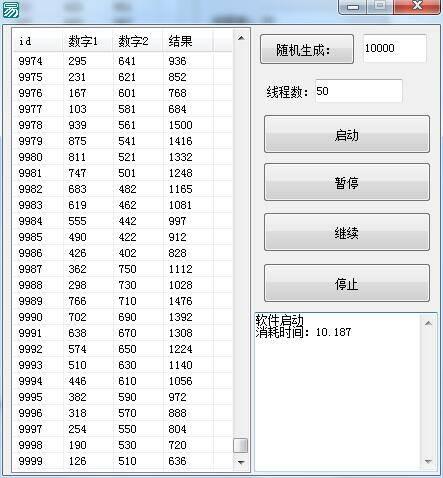 易语言多线程例子