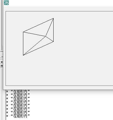 易语言计算坐标点是否在不规则四边形内
