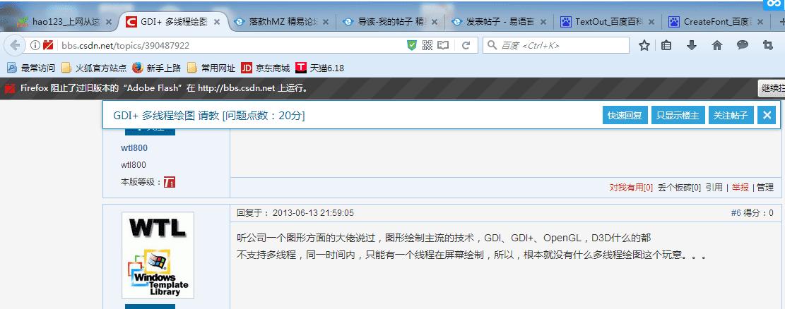 易语言内存生成验证码